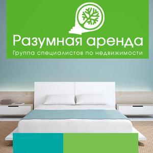Аренда квартир и офисов Подпорожье