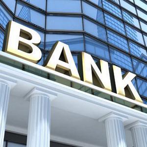 Банки Подпорожье