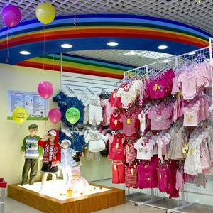 Детские магазины Подпорожье