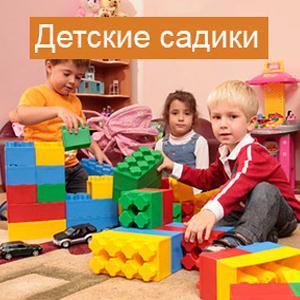 Детские сады Подпорожье