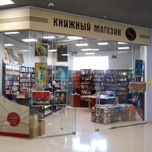 Книжные магазины Подпорожье