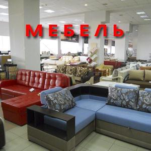 Магазины мебели Подпорожье