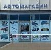 Автомагазины в Подпорожье