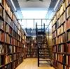 Библиотеки в Подпорожье