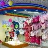 Детские магазины в Подпорожье