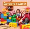 Детские сады в Подпорожье