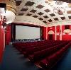Кинотеатры в Подпорожье