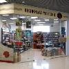 Книжные магазины в Подпорожье