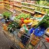 Магазины продуктов в Подпорожье