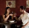 Рестораны, кафе, бары в Подпорожье
