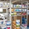 Строительные магазины в Подпорожье