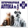 Ветеринарные аптеки в Подпорожье