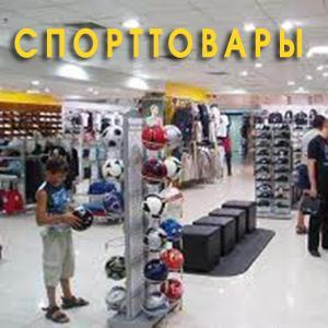 Спортивные магазины Подпорожье