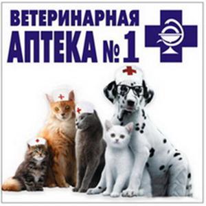Ветеринарные аптеки Подпорожье